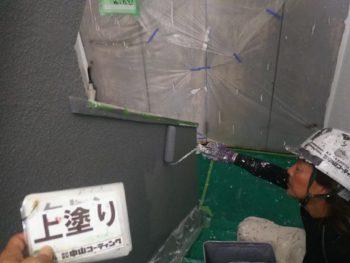 徳島県 徳島市 塗装 階段室 手摺