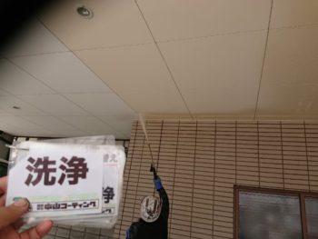 洗浄 付帯部 軒天井 徳島県 徳島市