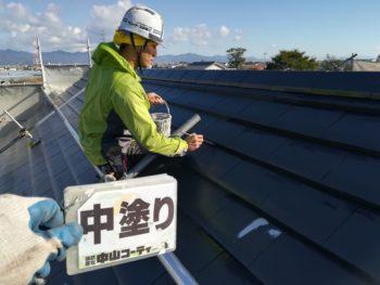 屋根 塗装後 徳島県 国府町