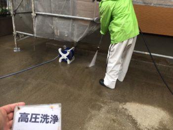 洗浄 土間 徳島県