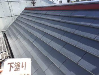 屋根 瓦 塗装 下塗り 徳島県