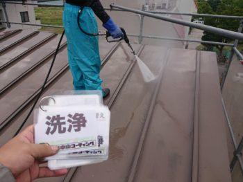 洗浄 屋根 トタン 徳島県 徳島市