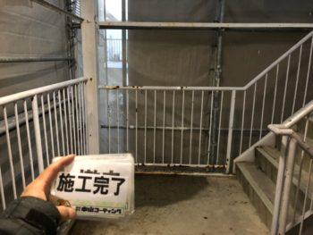高圧洗浄 階段室 徳島県 八万町