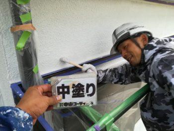 外壁 塗装 徳島県 国府