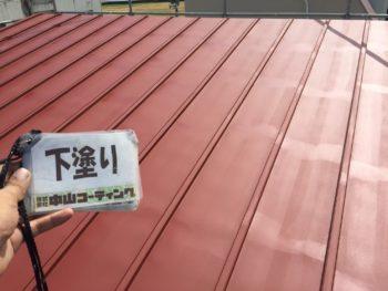 屋根 トタン 錆止め 塗装 徳島県
