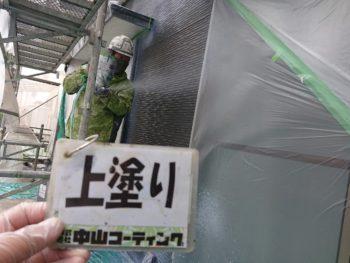 徳島県 外壁 塗装 上塗り 吹き付け