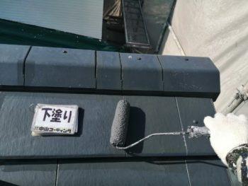 屋根 塗装 下塗り 徳島県 上八万