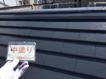 屋根 瓦 塗装 徳島県 八万