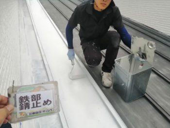 瓦棒屋根 塗装 錆止め 徳島県 上八万
