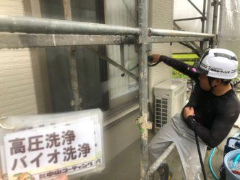 洗浄 窓 サッシ 徳島県 上八万