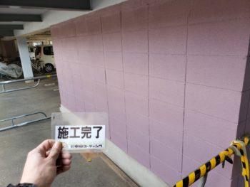 塗装後 駐車場 壁面 徳島県 八万