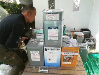 使用材料 ルーフガード無機 ガードラックアクア 徳島県 国府町