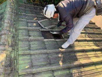 屋根 板金 瓦 撤去 徳島県