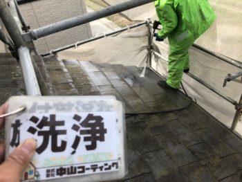 洗浄 屋根 苔 徳島県 国府町