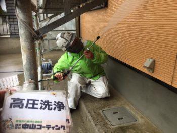 洗浄 外壁 チョーキング 徳島県