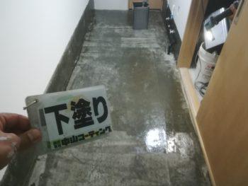 床 塗装 下塗り あほや 徳島県