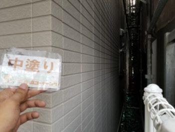 外壁 塗装 徳島県 徳島市