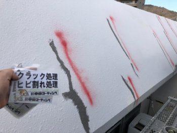 外壁 クラック 補修 モルタル 徳島県