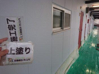 外壁 塗装後 上塗り 通路 徳島