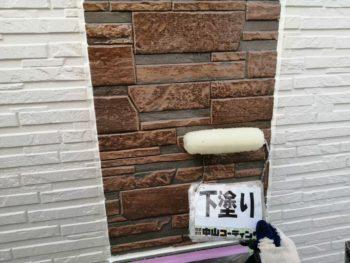 徳島 上八万 外壁 塗装 下塗り