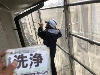 洗浄 外壁 徳島県 国府町