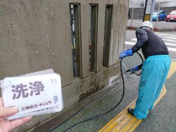 洗浄 塀 徳島県