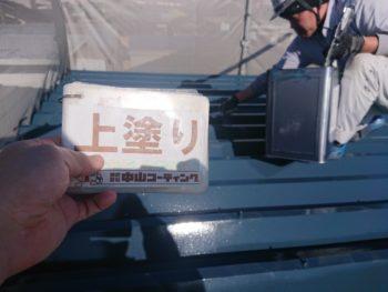 マンション トタン屋根 上塗り 塗装 徳島県 八万