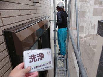 洗浄 窓 徳島県 徳島市