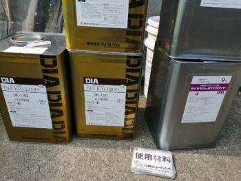 使用材料 ダイフレックス ダイヤカレイド 塗料 徳島県