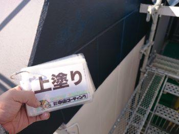 塗装 鉢巻 上塗り 徳島 八万