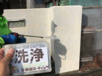 洗浄 塀 徳島県 国府町