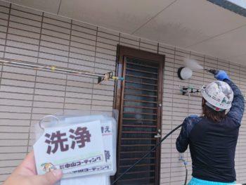 洗浄 外壁 タイル 徳島県 徳島市
