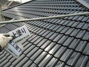 屋根 塗装後 上塗り 徳島県