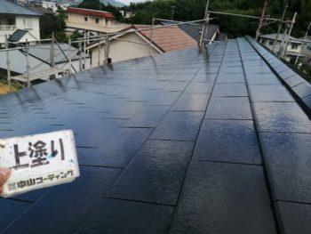 屋根 塗装後 上塗り 徳島県 上八万