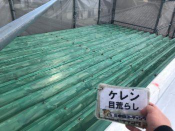 マンション トタン屋根 ケレン後 徳島県 八万