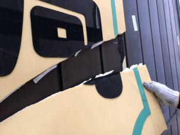 看板 撤去 壁面 店舗 徳島県