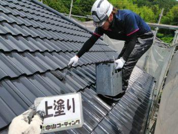 屋根 塗装 上塗り 徳島県