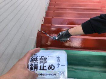 マンション トタン屋根 錆止め 塗装 徳島県