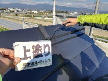 屋根 塗装 上塗り 徳島県 国府町