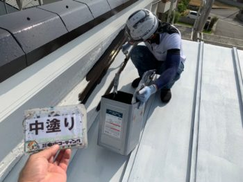 瓦棒屋根 塗装 徳島県 上八万