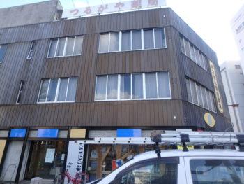 施工前 側面 店舗 徳島県 大道