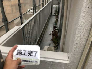 高圧洗浄 ベランダ 徳島県 八万町