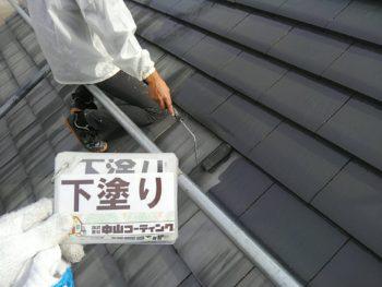 屋根 塗装 下塗り 徳島県 国府町