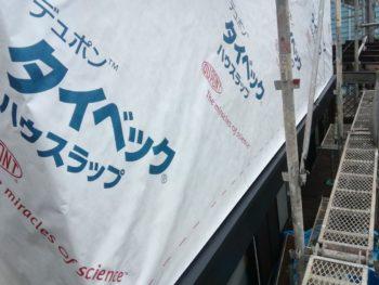 手すり壁 板金工事 防水シート 徳島県