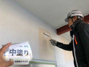 外壁 塗装 通路 徳島 八万