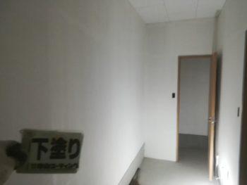 外壁 塗装 下塗り あほや 徳島県
