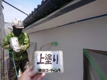 外壁 塗装 上塗り 吹き付け 徳島県
