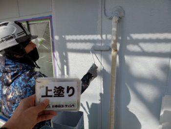 外壁 塗装 上塗り ベランダ 徳島