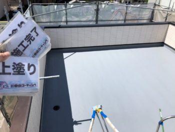 バルコニー 防水 ウレタン2回目 塗装後 徳島県