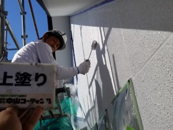 外壁 塗装 上塗り 徳島県 国府